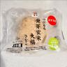 セブンイレブンのおすすめの和菓子!